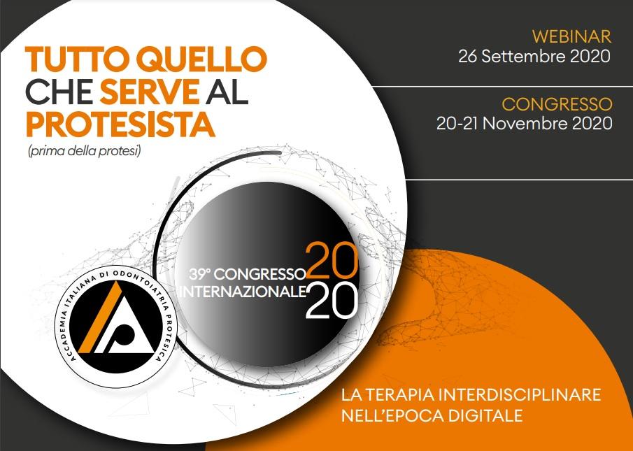 39° Congresso Internazionale AIOP ONLINE